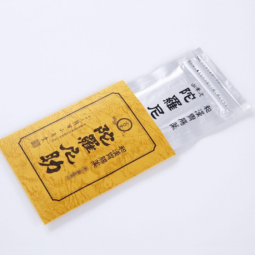 陀羅尼助 [板] (第2類医薬品)