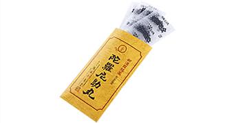 12包(1包=30粒)入り[分包・封筒] (第3類医薬品)